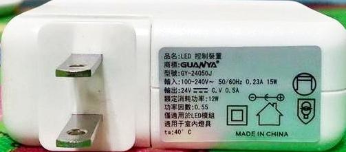 知視家LED護眼檯燈 KG680 (13).jpg