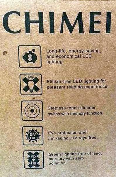 知視家LED護眼檯燈 KG680 (12).jpg