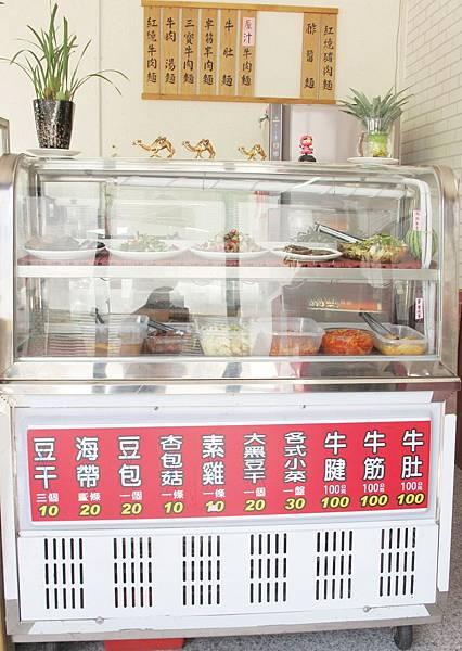 傳家寶牛肉麵館 (2).JPG