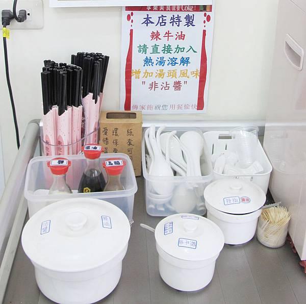 傳家寶牛肉麵館 (7).JPG