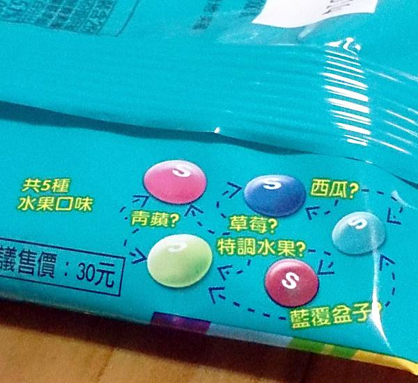 C360_2013-09-10-13-03-01-361