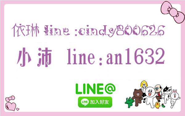 1511375689-3667740374_n_meitu_1.jpg