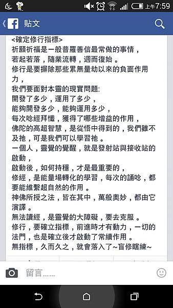 Screenshot_2014-12-19-07-59-22