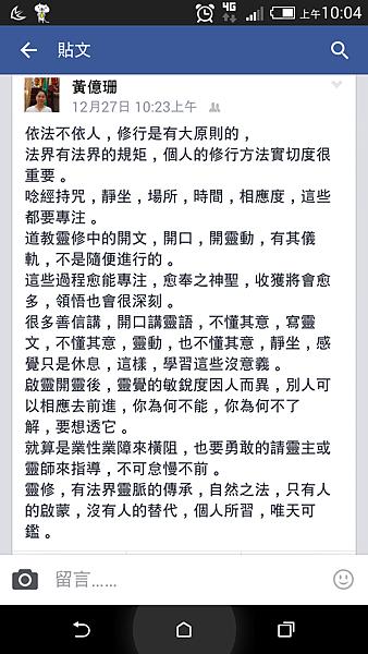 Screenshot_2014-12-28-10-04-17