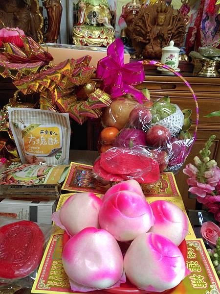 C360_2015-03-14-09-58-03-049
