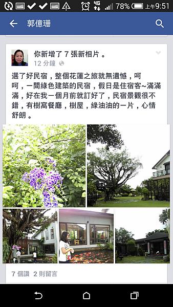 Screenshot_2015-05-24-09-51-57