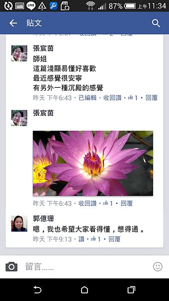 Screenshot_2015-06-16-11-34-41