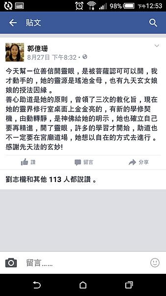 Screenshot_2015-08-29-12-53-33