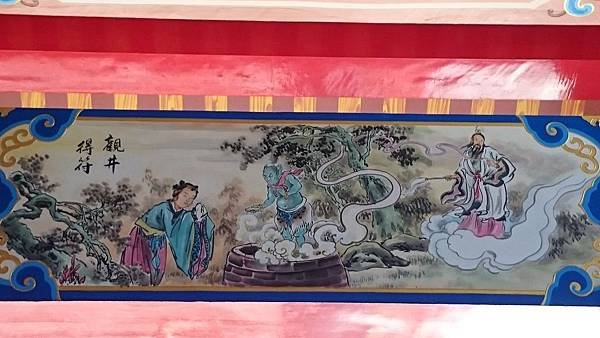 庚辛金-寺廟彩繪_0902.JPG