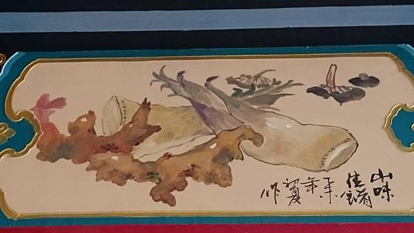 庚辛金-寺廟彩繪_0909.JPG