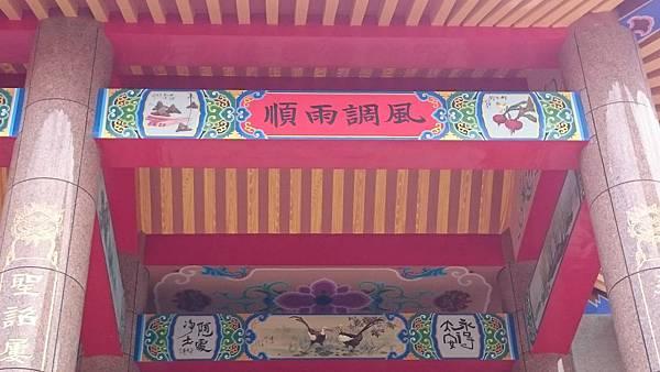 庚辛金-寺廟彩繪0944.JPG