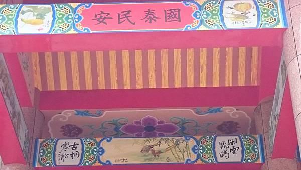 庚辛金-寺廟彩繪0945.JPG
