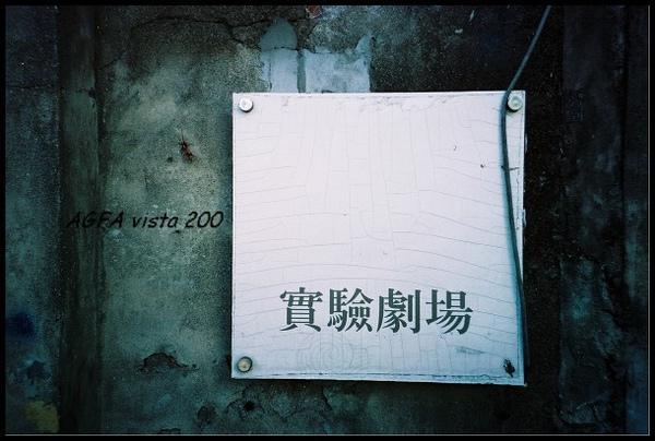 1-F1000016.jpg