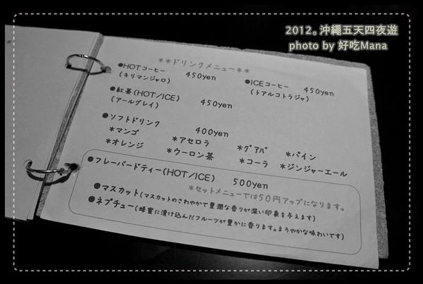 _DSC32831.JPG