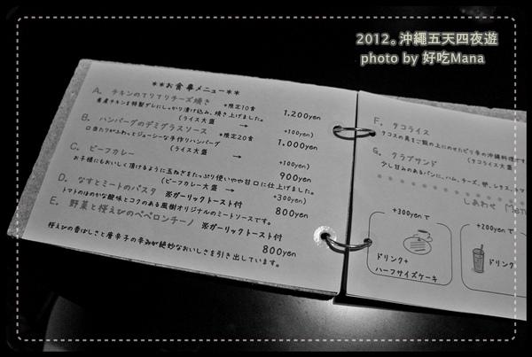 _DSC32841.JPG