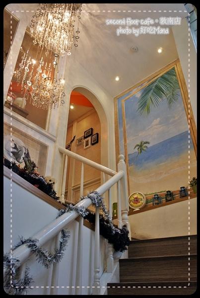 second floor敦南店
