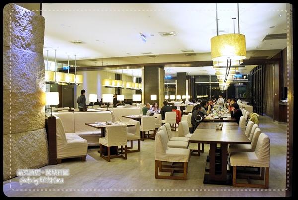 晶英蘭城百匯晚餐