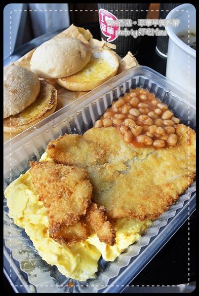翠華早餐外帶