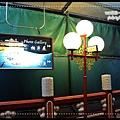 珍寶海鮮舫