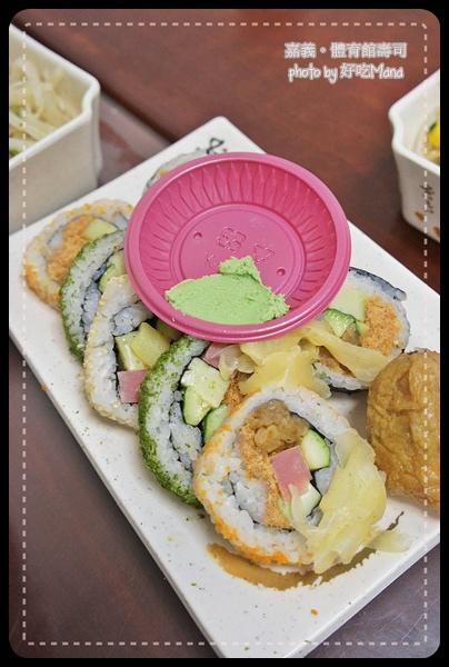 體育館壽司