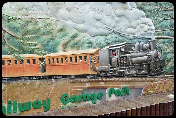 阿里山森林鐵路車庫