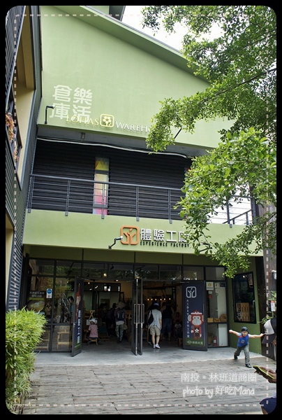 林班道商圈