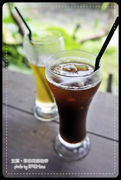 鄧伯花廊咖啡