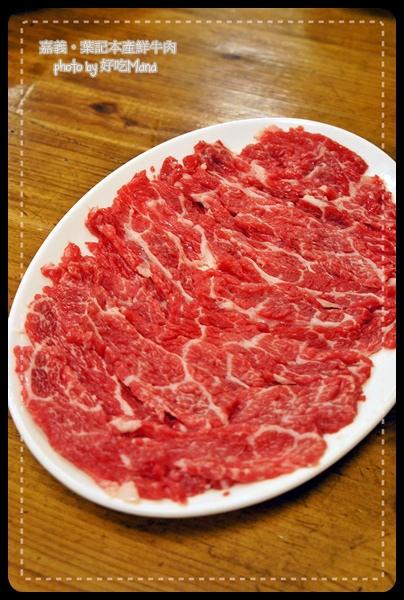 葉記本產鮮牛肉