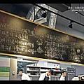 大湖蒔蘿香草餐廳