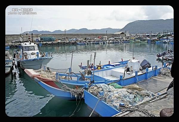 萬里龜吼漁港