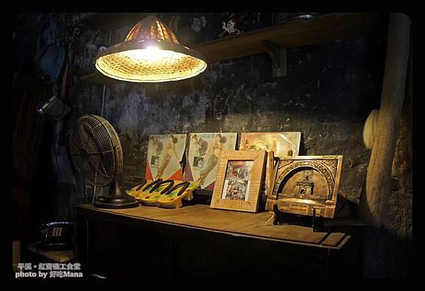 紅寶礦工食堂
