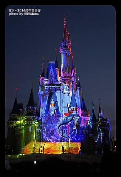 迪士尼城堡表演