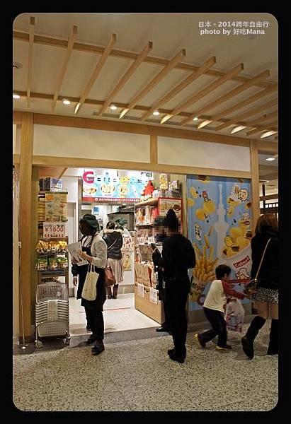 Tokyo Solamachi商場
