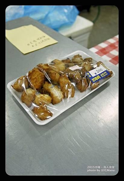 海人食堂午餐