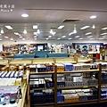 南海免稅商店