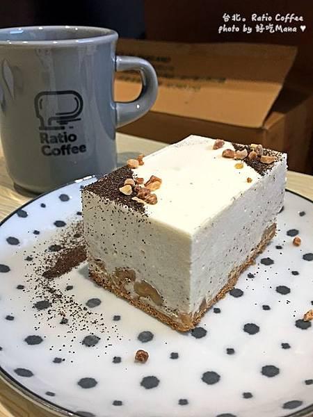 Ratio Coffee