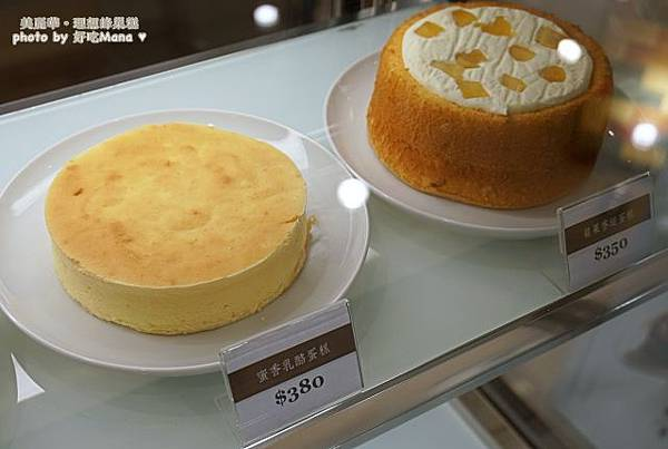 美麗華理想蜂巢糕