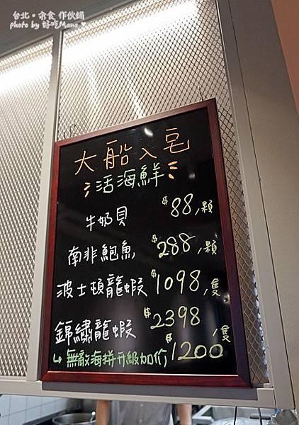 汆食 作伙鍋