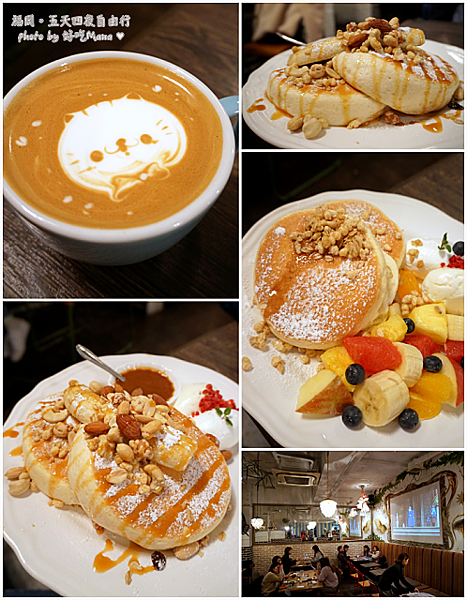 Cafe de Sol