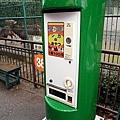 福岡動物園