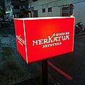 Merkatua Jatetxea