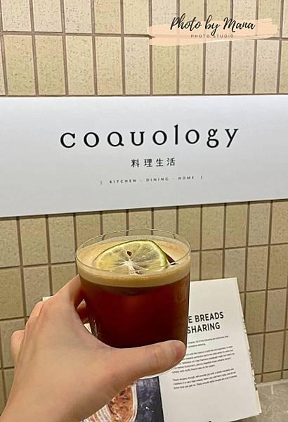 Coquology