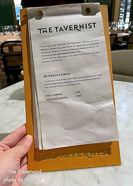 The Tavernist