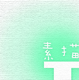 素描TLOGO.jpg