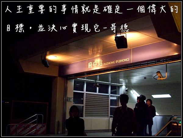 府中站.jpg