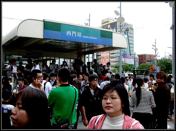 西門站.jpg