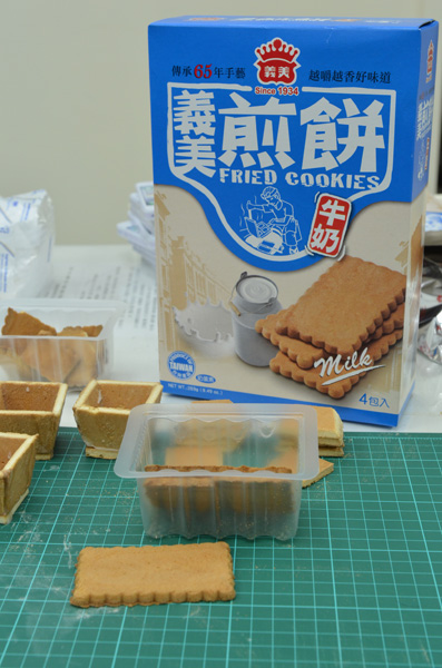 02 材料 義美煎餅.JPG