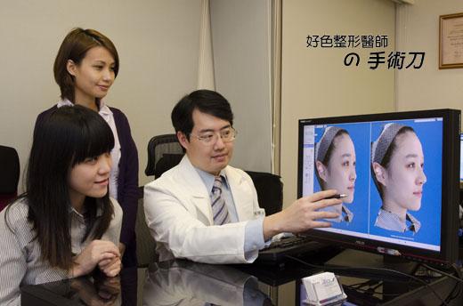 3D模擬諮詢