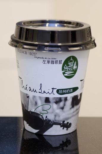昂列奶茶新包裝