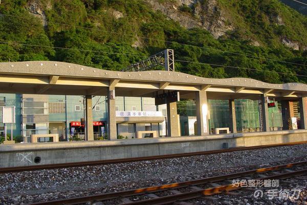 漢本車站-1.JPG